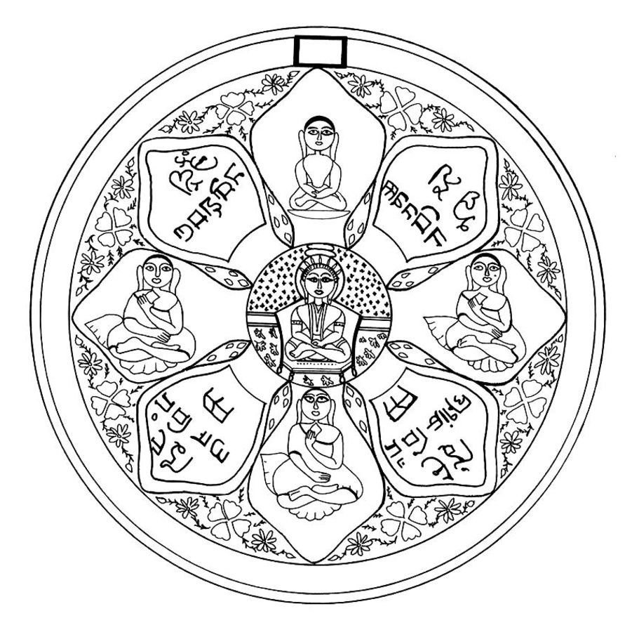mazuras mandala coloring pages - photo#15